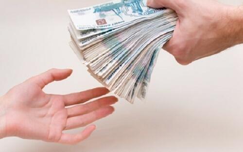 Деньги в кредит без процентов