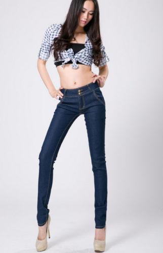 Узкие джинсы с доставкой