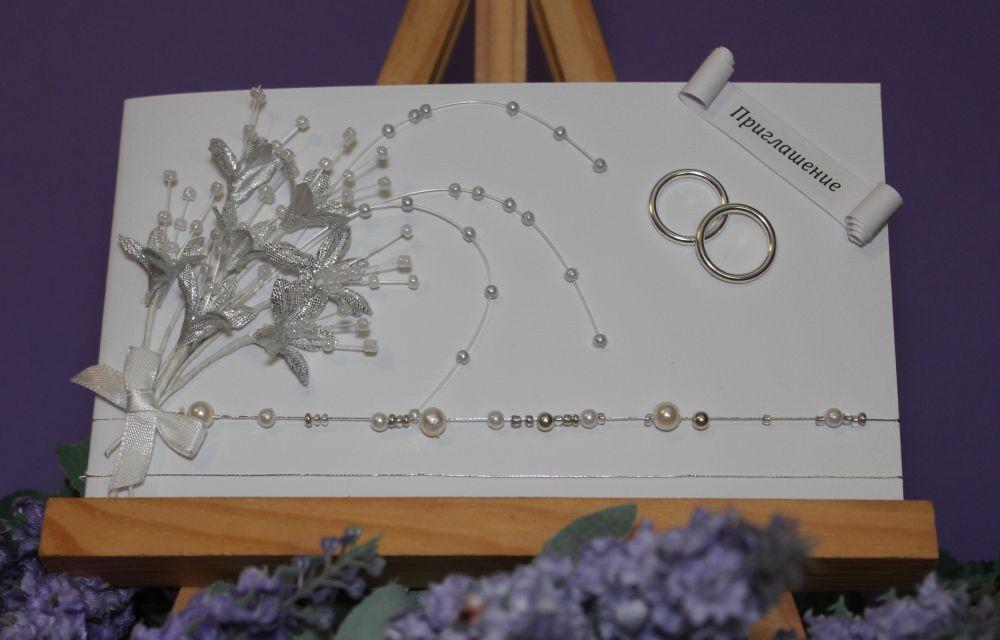 скрапбукинг приглашения на свадьбу мастер класс