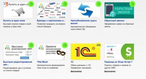 Kak-otkryt-internet-magazin-s-nulia-7
