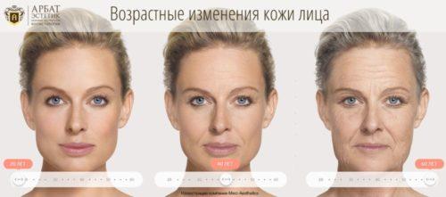kosmetologiia-litca-8