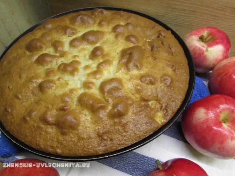 Пирог со сливами простой рецепт пошагово