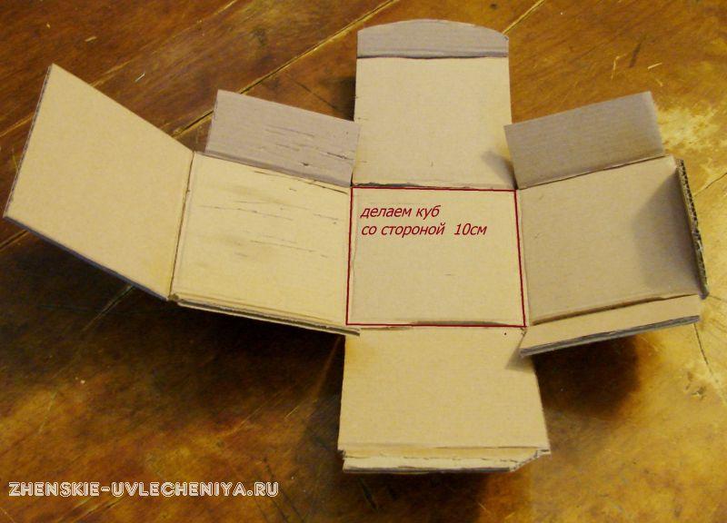 Кубик из картона своими руками 407