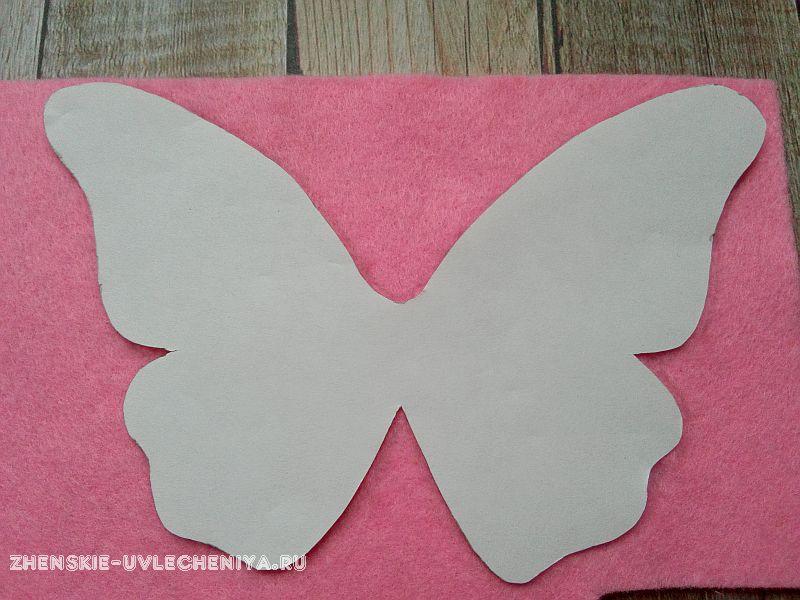 Шаблон бабочки из фетра своими руками 556