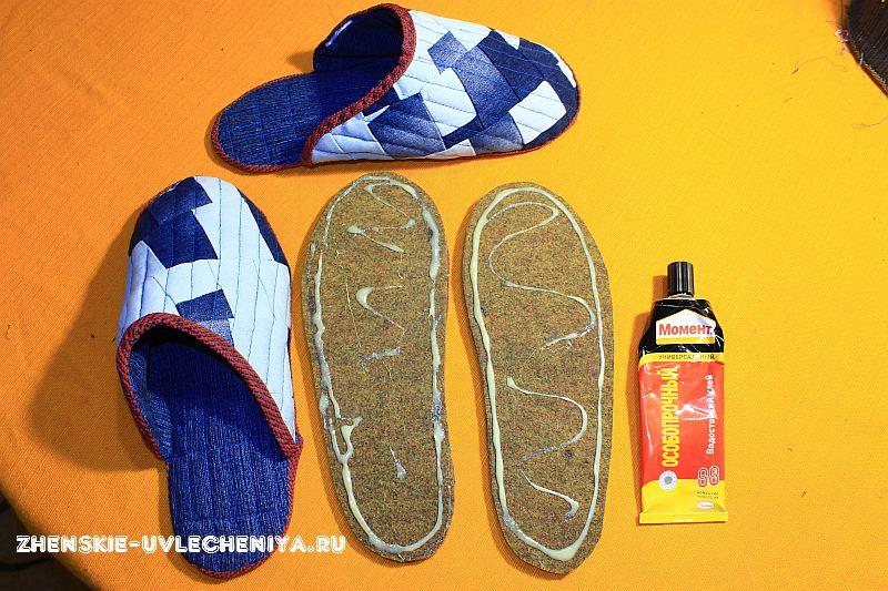 Как пошить домашние тапочки своими руками из джинсы