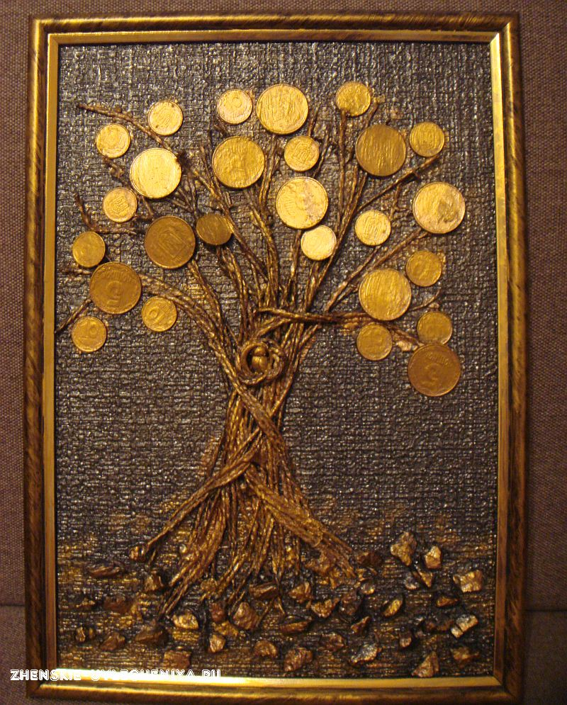 Картина из монет Денежное дерево » Сделай сам