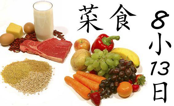 японская диета правильно похудения жен