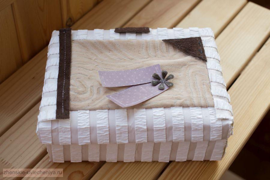Как своими руками сделать коробку для мелочей своими руками фото 360