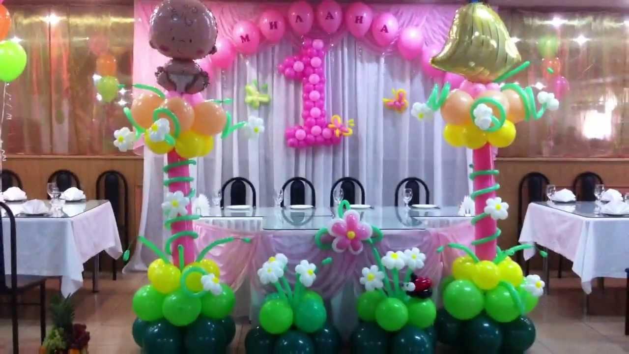 Украшение воздушными шарами день рождения своими руками фото 431