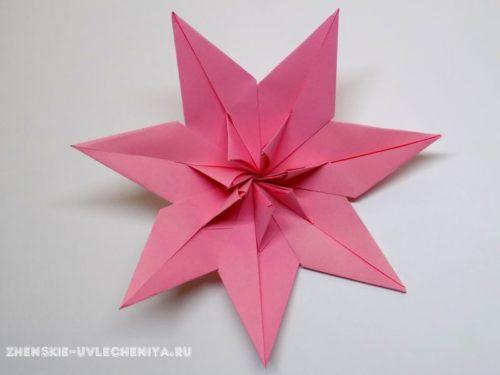 цветок модульное оригами