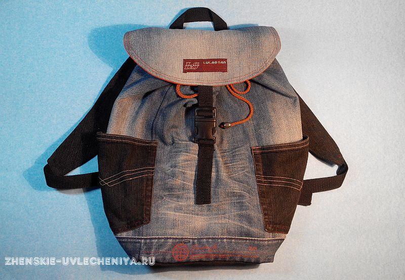 Как сшить подкладку для рюкзака 936
