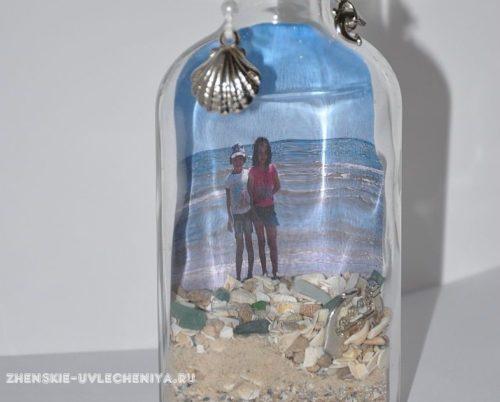 Бутылка с фотографией