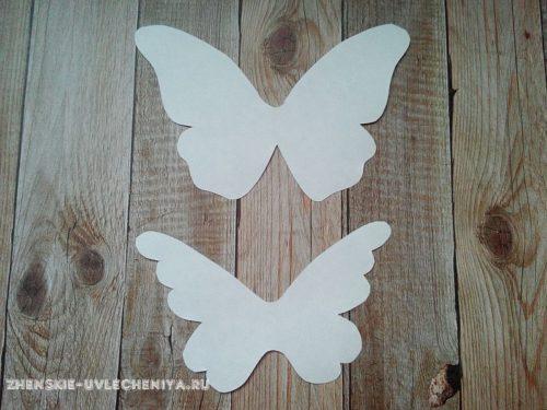 выкроука бабочки