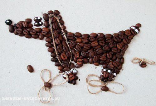 собака из зерен кофе