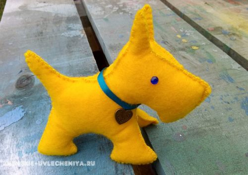 желтая собака из фетра, мастер-класс