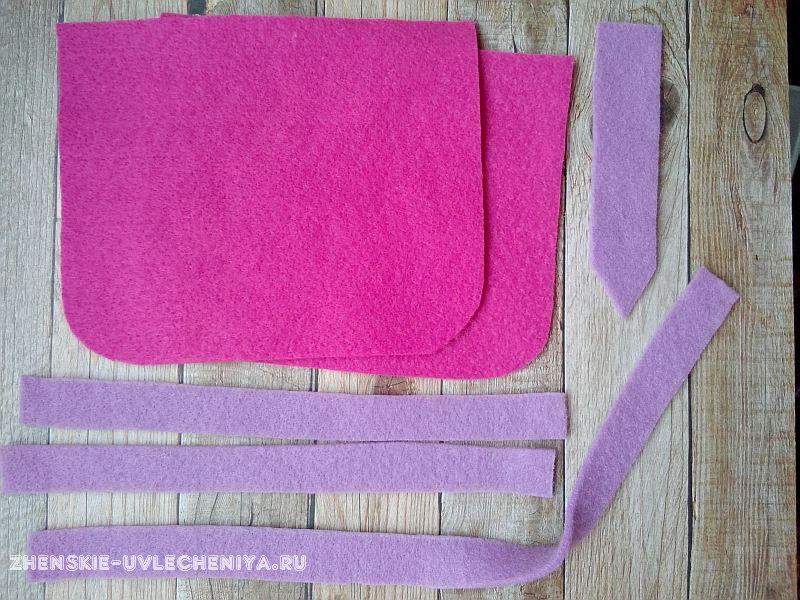b45742a0d3e1 Вставка равняется длине сумки по бокам и низу. Если у вас листы фетра  короткие, вставку можно выкроить из двух составляющих, а затем соединить их.