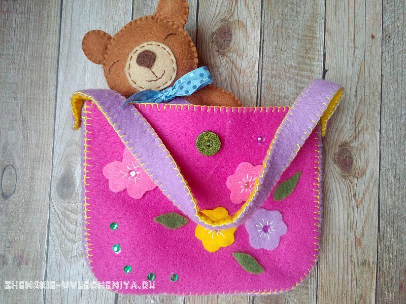 Детская сумочка своими руками для девочки