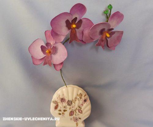 орхидея из фоамирана , мастер-класс