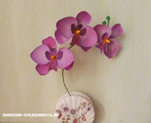 орхидея из фоамирана своими руками