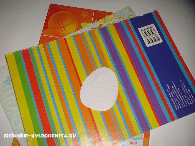 Открытки к пасхе из бумаги и картона