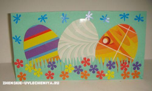 Детская открытка к Пасхе