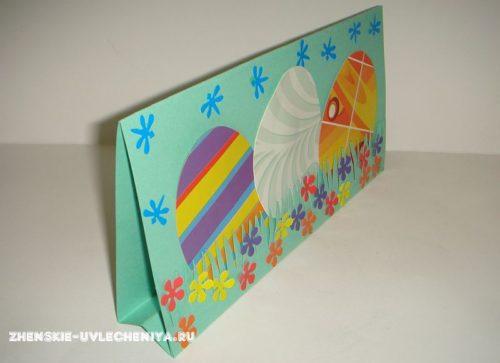 Открытка на пасху из бумаги