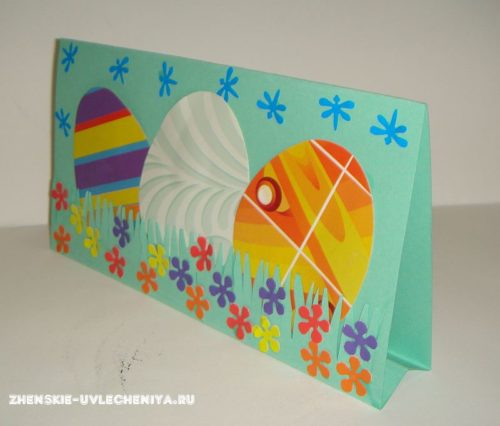 Простая открытка к Пасхе