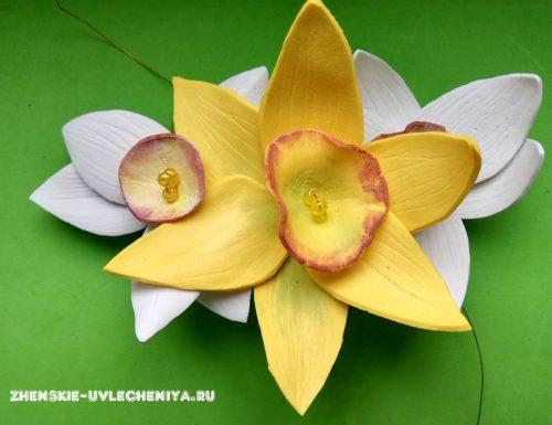 цветок нарцисса из фоамирана