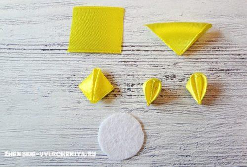 Желтый лепесток