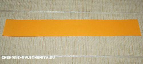 Оранжевая полоса