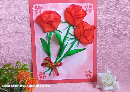 Универсальная открытка с цветами