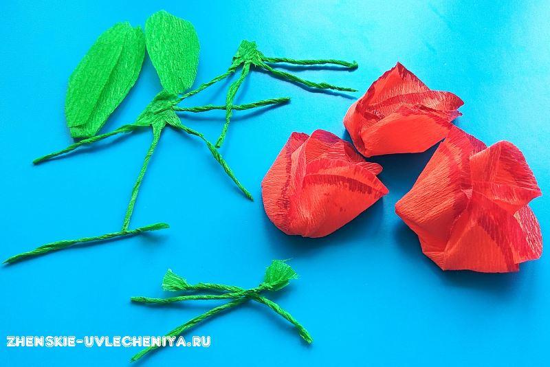 Роза из гофробумаги для открытки